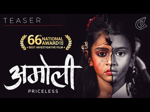 Amoli | Teaser 1 (Telugu) | The Nation's Ugliest Business