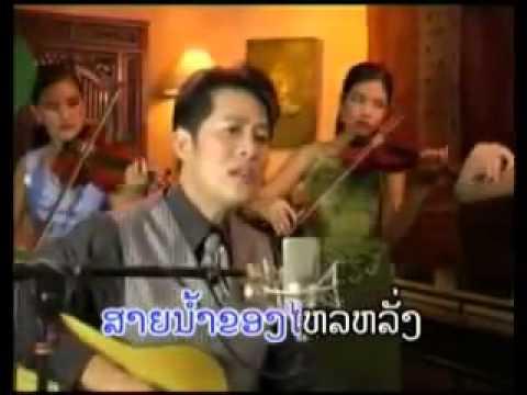 Lao Song - SaWanh Dan Huk  :  Tom Rainbow