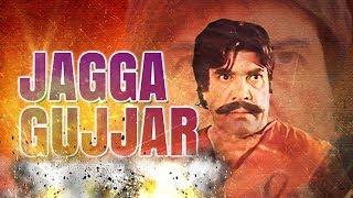 JAGGA GUJJAR (Punjabi)  Sultan Rahi, Aasiya, Kaifi, Inayat Hussain Bhatti | BVC PAKISTANI