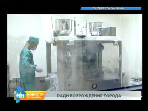 Препарат спермактин усолье-сибирское