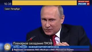 Путин про НАТО: Они там каким местом думают?