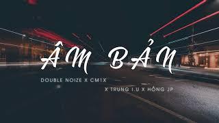 Âm Bản - Cover ( Music V-Pop)