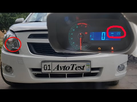 Code 22 Chevrolet Cobalt