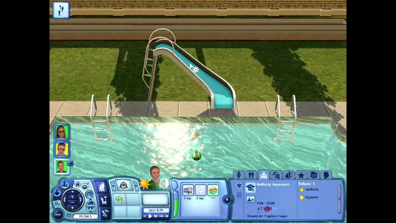 My sims 3 custom content functional pool slide by cmomoney for Pool design sims 3