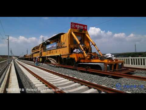 China Railway First Group(CRFG) Promotion Video 中铁一局国际宣传片