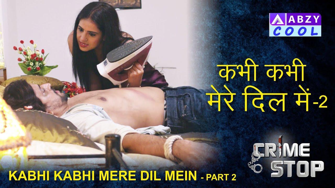 Download Kabhi Kabhi Mere Dil Mein Part 2 | CRIME STOP