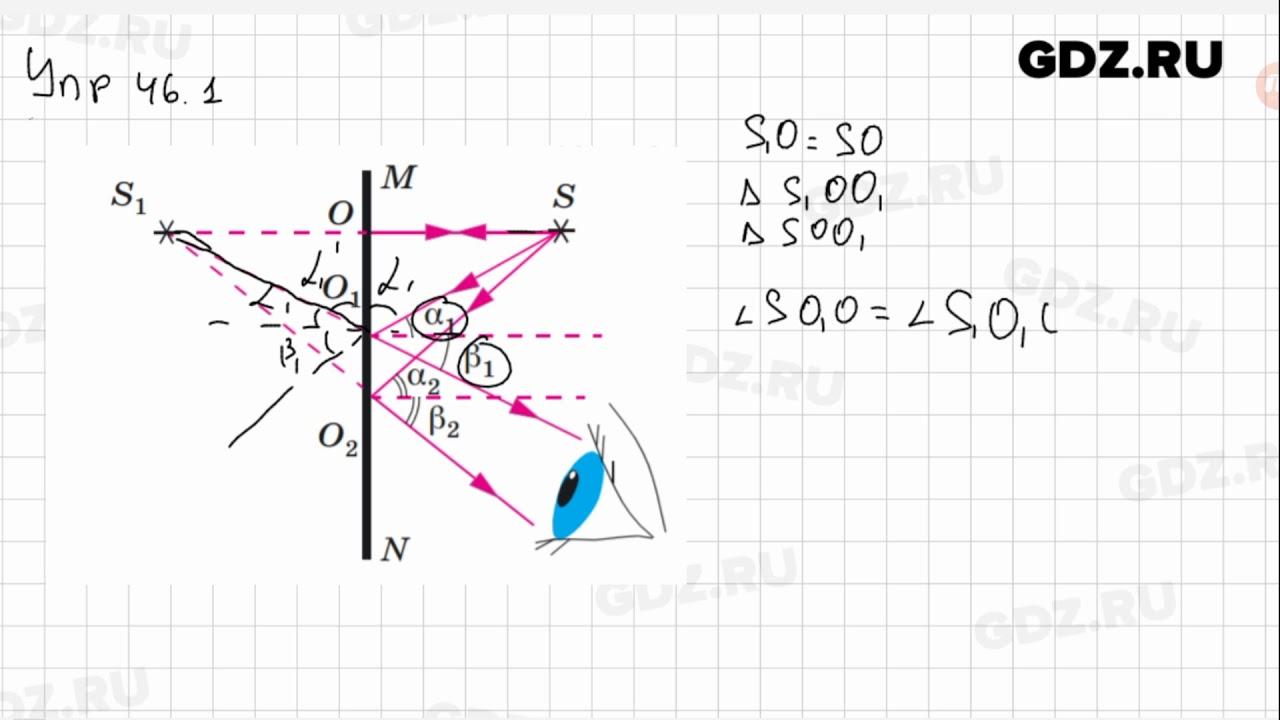 физике класс 49 гдз 8 по упр