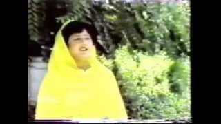 Qamar Gul - Pashto Song (Old Afghan Song)