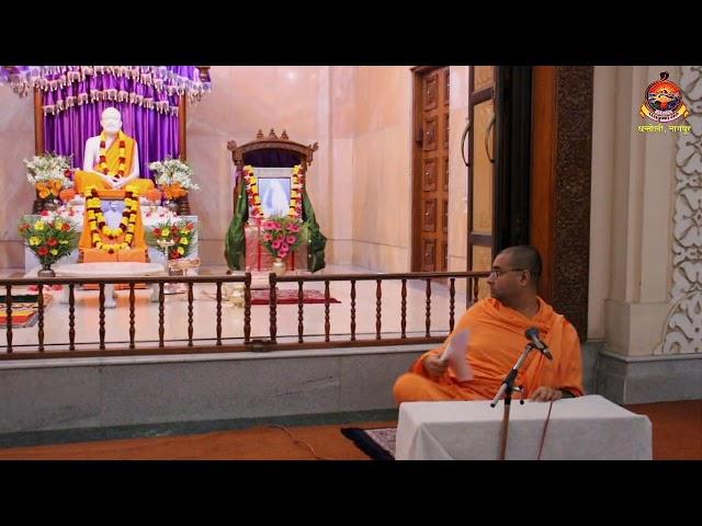 Pravachan on Life of Swami Yogananda Maharaj 1 April 2021