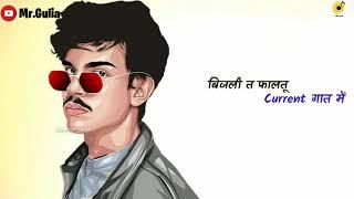 Tender Raju Punjabi • Whatsapp status • हरियाणवी स्टेटस • Haryanvi Status बदमाशी स्टेटस • hr status