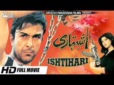 ISHTIHARI - SHAN, RAMBO, SANA KHAN (FULL MOVIE) - OFFICIAL PAKISTANI MOVIE thumbnail