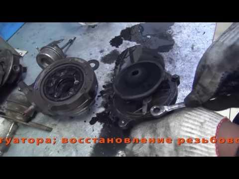Ремонт турбины на Nissan Qashqai. Ремонт турбины на Nissan Qashqai в СПб.