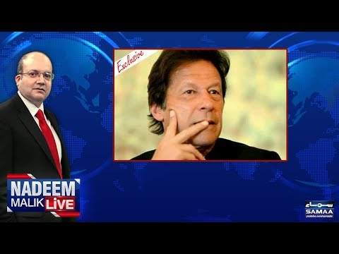 Imran Khan Exclusive | Nadeem Malik Live | SAMAA TV | 19 July 2018