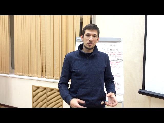 ВидеоОтзыв участника - АЛЕКСЕЙ - 3.0 - Бизнес-Игра Зеленый Стартап - GreenStartupGame