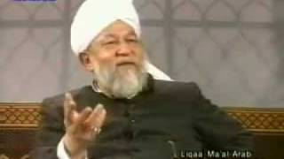 Reality of Heaven and Hell according to Quran and Hadith Part 3/6