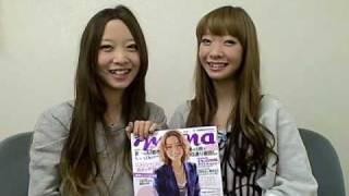 鈴木亜美さん&亜耶さんブログ開始のごあいさつ【主婦の友社】 thumbnail