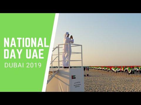 UAE flags slow motion set up at Kite Beach Dubai | 2019
