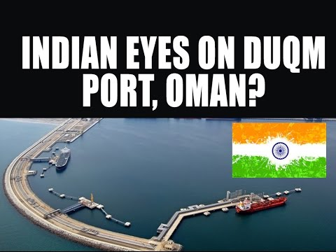 Indian Eyes on Duqm Port, Oman?