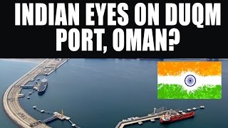 Indian Eyes on Duqm Port, Oman?
