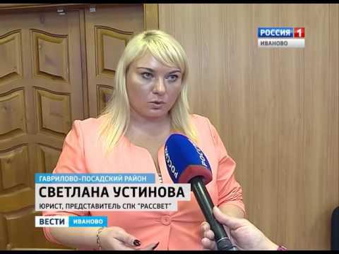 Суд по доярке из Ивановской области Сюжет от 19.10.2016