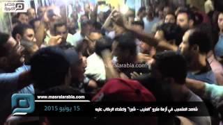 """مصر العربية   شاهد المتسبب في أزمة مترو """"المنيب - شبرا"""" واعتداء الركاب عليه"""