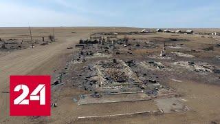 Огненная земля. Специальный репортаж Александра Лукьянова - Россия 24