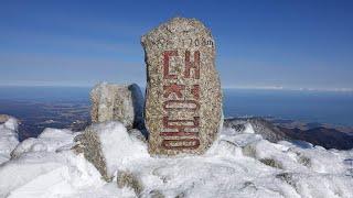 설악산 설경 - Seoraksan National pa…