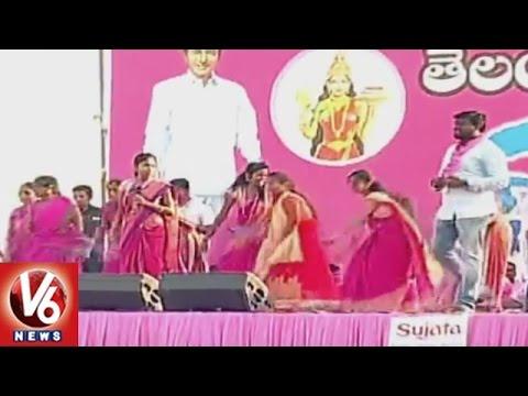 V6 Song Remix At TRS Pragati Nivedana Sabha | Warangal | V6 News
