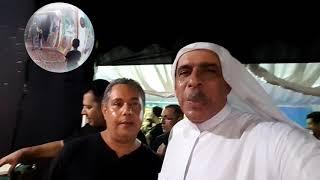Matams Manama Emma Husain 18.9.2018