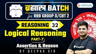 10:15 AM - RRB Group D/CBT-2 2020-21 | Reasoning by Deepak Tirthyani | Logical Reasoning (Part-7)