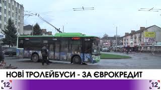 видео У Луцьку встановлять новий світлофор за два мільйони
