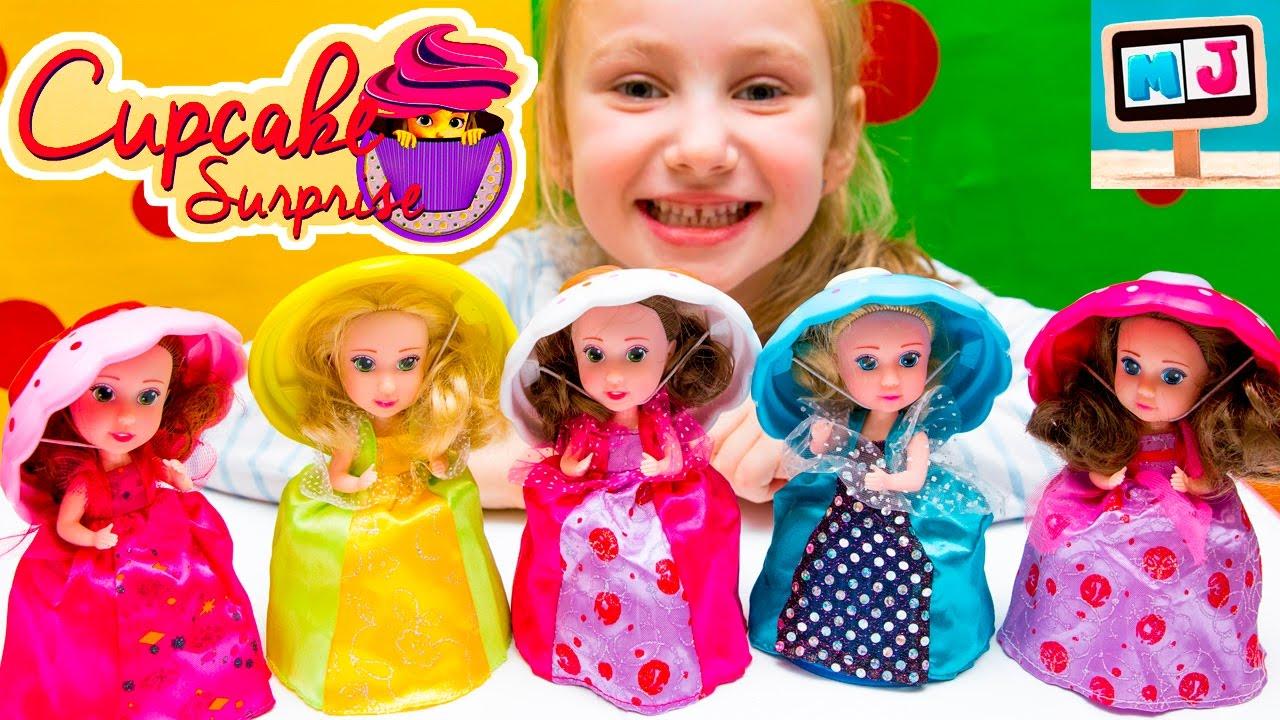 Заказать и купить детские товары cupcake вы можете, оформив заказ на сайте или по телефону 8(800) 250-00-00. Кукла-кекс cupcake surprise в асс.