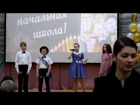 фильм выпускной 4 г   25 мая 2019 школа №6 г.Нягань