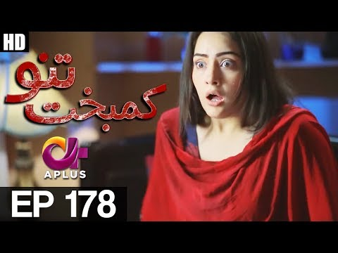 Kambakht Tanno - Episode 178 - A Plus ᴴᴰ Drama