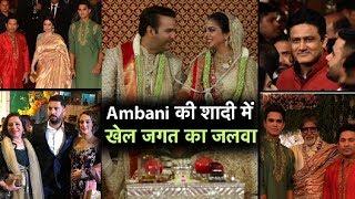 PICS: Tendulkar, Harbhajan, Yuvraj Singh Attend Star-Studded Ambani Wedding   Sports Tak