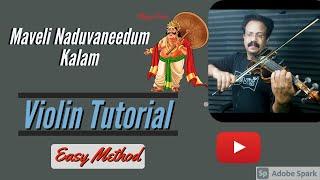 മാവേലിനാടു വാണീടുംകാലം |Maveli Nadu Vaneedum Kalam |Violin Tutorial |Onam Song