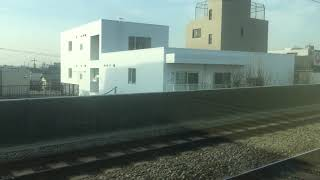Download Video 快速ホリデー快速富士山1号E257系 車窓[1/3]新宿→高尾/ 中央本線 新宿0814発(河口湖行) MP3 3GP MP4