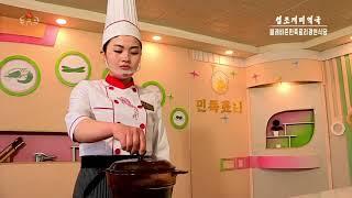 [사회문화상식] 섭조개미역국