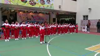 Publication Date: 2018-06-24 | Video Title: 滬江小學小提琴合奏隊在2018表演