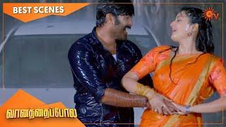 Vanathai Pola - Best Scenes   Full EP free on SUN NXT   27 Feb 2021   Sun TV   Tamil Serial