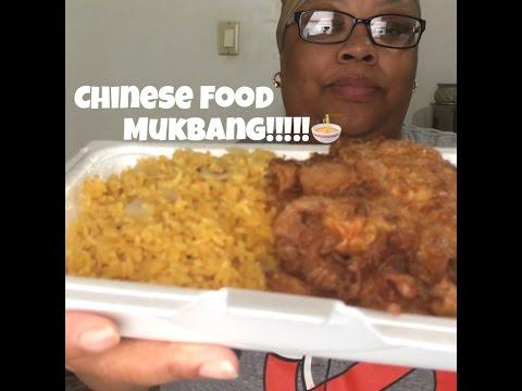 Chinese Food Mukbang (Shrimp Egg Fu Yung)
