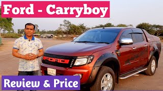 Ford Ranger Carryboy Model 2013 Price & Review | Watch Now | Used Car | November 2019 |