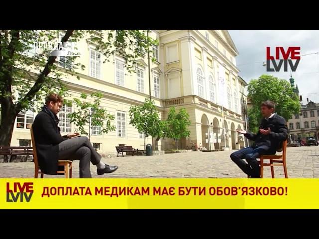Львівські медики повинні отримати всі обіцяні доплати!