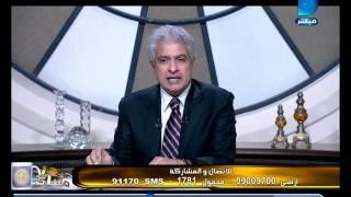 المهندس نجيب ساويرس: النائبة التي فصلناها من الحزب أصبحت لاتمثل المصريين الأحرار.. ولها حق الإعتراض