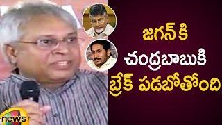 Undavalli Aruna Kumar Shocking Comments Over AP Elections 2019 | Undavalli Aruna Kumar Press Meet