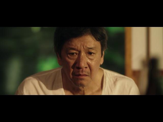 映画『洗骨』予告編