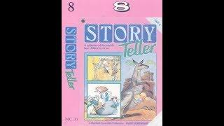 Story Teller 1 - Tape 8