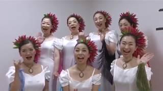 ALOHA STAGE 横浜公演 インタビュー 阿部由紀子先生.