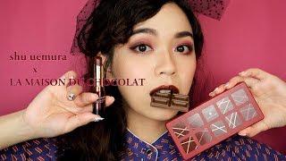 植村秀限量梅森巧克力聖誕彩妝唇膏試色+眼妝教學 | SHU UEMURA x LA MAISON DU CHOCOLAT | Want! magazine