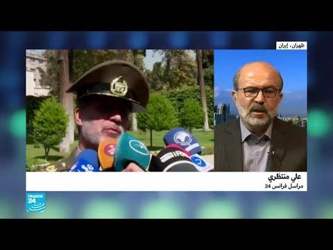 ماذا جاء في الرسالة التي وجهتها طهران لواشنطن بشأن الهجوم على أرامكو؟  - نشر قبل 2 ساعة